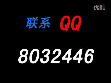 小学二年级音乐优质课视频下册《数哈蟆》西南师大版_周晓润