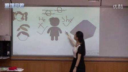 深圳2015优质课《Unit 10 Activities》牛津上海版英语一下,锦田小学-谢丹