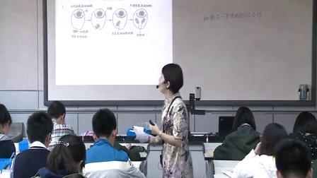 2015年江苏省高中生物优课评比《细胞器》教学视频,盛曹颖