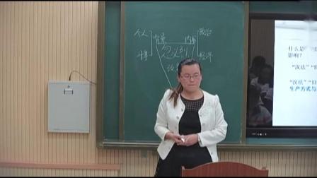岳麓版高中历史选修一第二单元第7课《忽必烈改制》课堂教学视频实录-国级优课