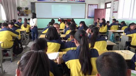 人教版英语七下Unit 1 Section A(1a-1c)教学视频实录(王娅娅)