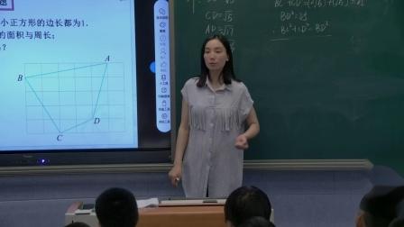 人教2011课标版数学八下-17《复习和小结》教学视频实录-王娟