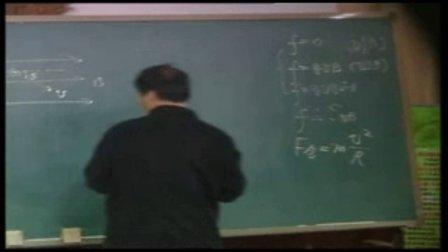 陕西省示范优质课《带电粒子在匀强磁场中的运动2-1》高二物理,宝鸡中学:陈治文