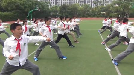 小学体育五年级《武术》课堂教学视频实录-陈刚