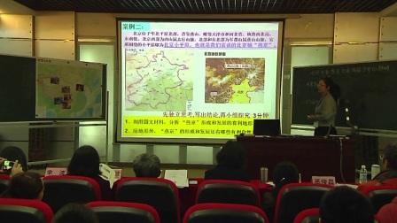 高一地理人教版必修一《地表形态对聚落及交通线路分布的影响》山东李国秋