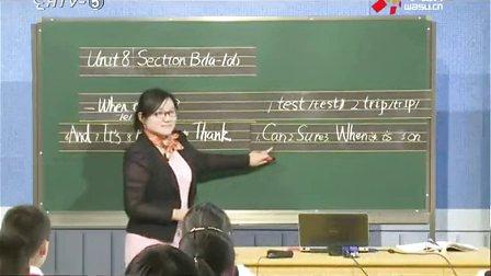 初中英语《Unit 8 When is your birthday(Section 8 1a~1d)》名师公开课教学视频-舒丹