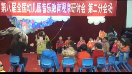 中班歌唱活动《萤火虫》优质课-西安:杨锦纯.rmvb