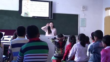 人音版四上第2课《我是少年阿凡提》课堂教学视频实录-华丽丽