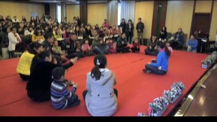 小班亲子游戏《青蛙与蛇》优质课+教师说课-湖南-莫念