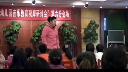 大班律动游戏《山狗和臭鼬》优质课-南京-徐佳佳