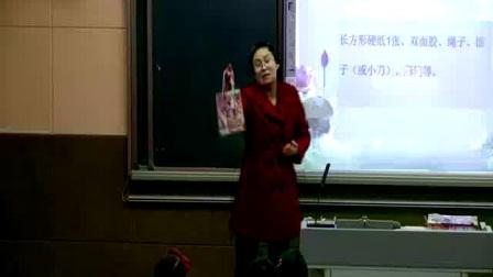 《做纸袋》小学劳动技术豫科版三年级-耿庄小学:王冬梅