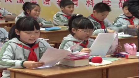 《黄鹤楼送别》小学语文五年级优质课观摩视频-特等奖教学视频-七彩语文杯