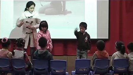 中班探索《圆圆的东西》03 教师说课视频_上海幼教名师吴佳瑛