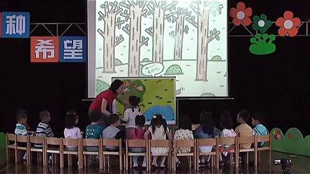 小班数学活动 好饿的小蛇 卢世钦02_幼儿园名师幼儿数学优质课