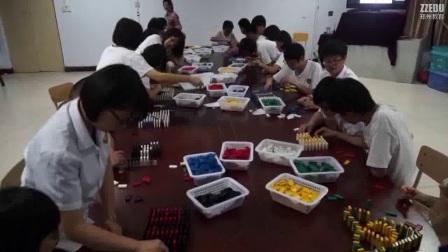 《小骨牌的大智慧》初中劳动技术-经纬中学:续夏璐