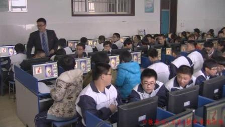 《图像加工》山东高中信息技术-王嘉