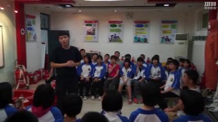 《家庭火灾预防》初中劳动技术-经纬中学:陈建冉