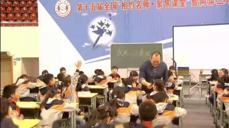 《讲绘本故事练习表达》名师习作指导教学视频-福州教育研究院何捷