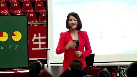 《分数的初步认识》苏教版小学数学三年级获奖教学视频-全国苏教版小学数学教学大赛