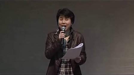 中班 数字宝宝 吴佳瑛 04_幼儿园名师幼儿数学优质课视频