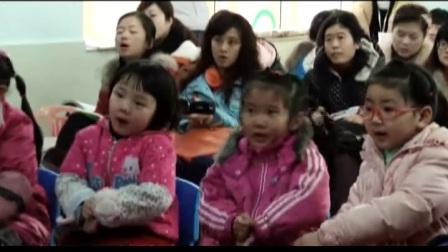 大班歌唱活动《我是猫》优质课-浙江:沈颖洁