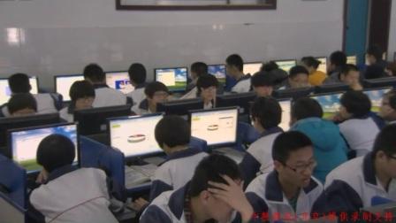 《表格数据的图形化》山东高中信息技术-林爱红