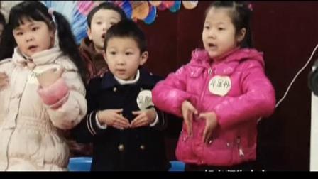 大班歌唱活动《我爱你》优质课-广州:黄海璇