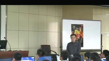 《信息的安全和保护》山东高中信息技术-郑家栋