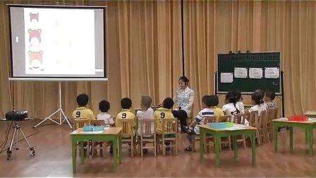小班活动 三只熊的早餐 吴佳瑛02_幼儿园名师幼儿数学优质课