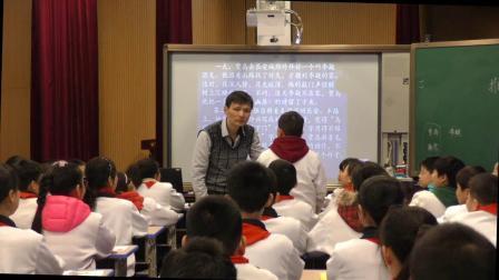 《推敲》小学语文五年级名师优质课观摩视频-管建刚