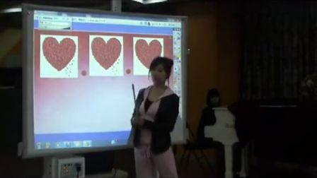 第六届电子白板大赛《I love you我爱你》(幼儿园小班语言,北京市第一幼儿园:刘晓川)