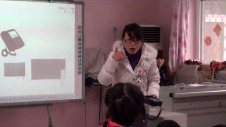 第五届电子白板大赛《急救电话用处大》(幼儿园中班社会,北京市门头沟区城子幼儿园:陈童胜)