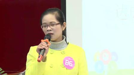 广东省第六届班主任能力大赛-小学-黄淑萍老师
