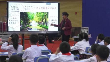 《这儿真美》部编版小学语文三年级作文课-习作指导教学视频一等奖永小平