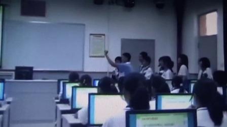 《信息与信息技术》2016人教版版信息技术七上,中牟县第二初级中学:王玉玲