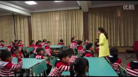 北师大版心理健康三上《我有一个任性的朋友》课堂实录教学视频-陈怡琼