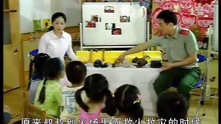 中班社会《消防员叔叔了不起》02_上海幼教名师吴佳瑛示范课例