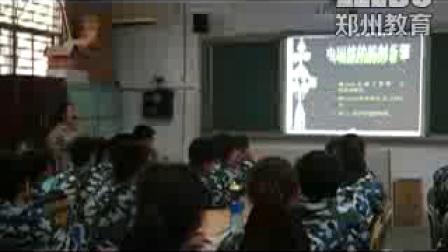 《中国结》初中劳动技术-经纬中学:唐伟霞