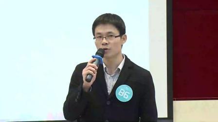 广东省第六届班主任能力大赛-初中-林树荣老师